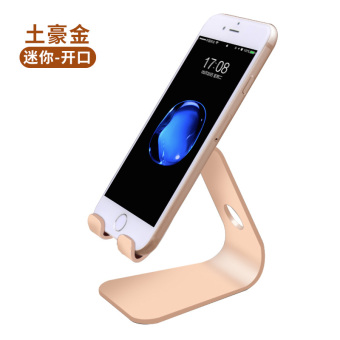 Lazy iphone7 metal mobile phone support