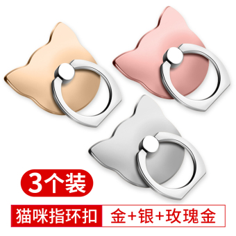 Lazy ring support Apple desktop phone Buckle