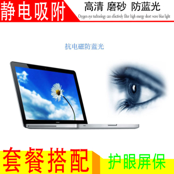 Shop Online Lenovo S2 anti-glare Blueray screensavers protective Protector in Philippines