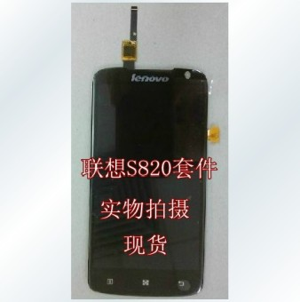 Lenovo s820/s820e/k900 inside and outside the screen mobile phone Assembly Touch Screen
