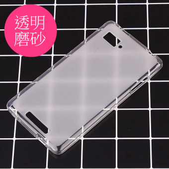 Lianzhili k910 silicone soft all-inclusive case phone case