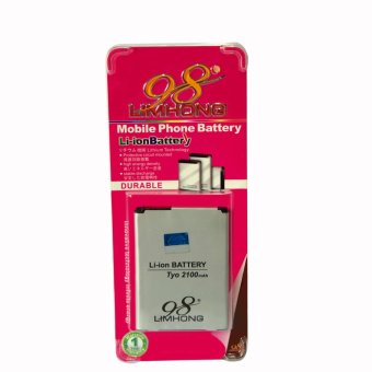 Limhong BL-52UH Battery for LG L70 Price Philippines