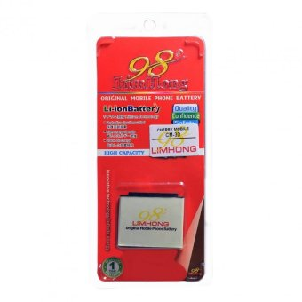 Limhong CM-3D Battery for Cherry Mobile Q18