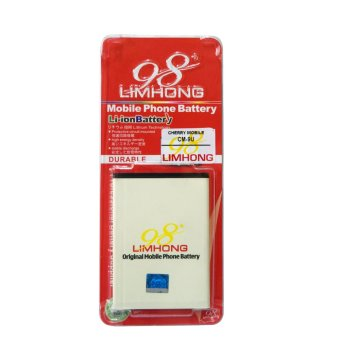 Limhong CM-9U VIBE Battery CM-9U for Cherry Mobile (White) Price Philippines