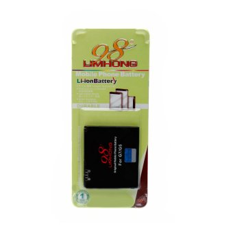 Limhong Replacement Battery for HTC A8181 Price Philippines
