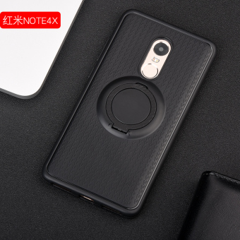 luphie Magnetic Phone Case for Redmi Note 4/4X