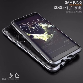 Luphie Metal Frame Border Case For Samsung Galaxy S8