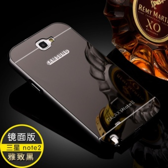 Luxury Mirror Bumper Anti-Scratch Bright Protective Case For Samsung Galaxy Note 2(black) - intl