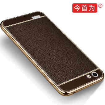 Luxus Riefen weichen Silikonhulle Fallschutz Case Cover For OPPO A33  OPPO Neo 7 (Coffee) - intl