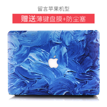 Mac air13/Pro13 Apple notebook computer protective shell