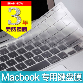 Mac Apple computer protective film keyboard Film