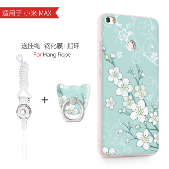 Max2 cool Xiaomi phone case silicone phone case