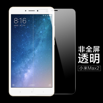 Max2 full screen cover ultra-clear explosion-proof glass protector Film