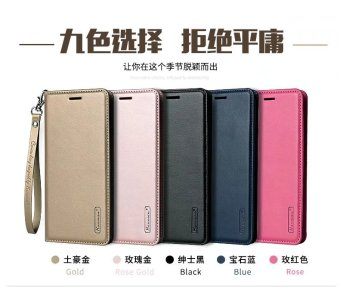 Max2 Han Zhen leather belt support phone case mobile phone Leather cover
