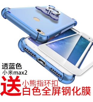 Max2 transparent New style soft silicone drop-resistant protective case phone case