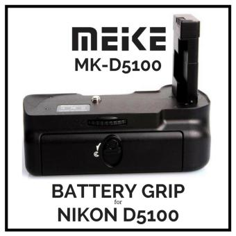 Meike MK D5100 Vertical Battery Grip for Nikon D5100 EN-EL14