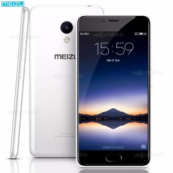 MEIZU Metal3 16GB (White) Price Philippines