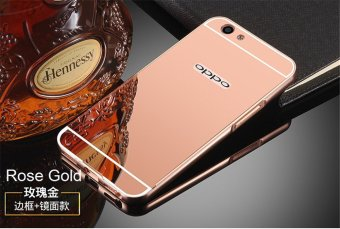 Metal Bumper Mirror Back Cover Case For Oppo F1s (Rose Gold) - intl