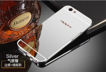 Metal Bumper Mirror Back Cover Case For Oppo F1s (Silver) - intl
