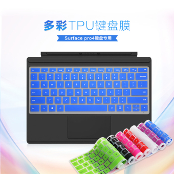 Microsoft pro4/pro4 multi-color with keyboard Membrane keyboard protective film