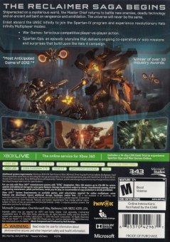 Microsoft Studios Halo 4 for Xbox 360 - picture 2