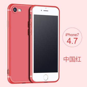 Minai iphone7/8plus soft silicone whole package protective case phone case