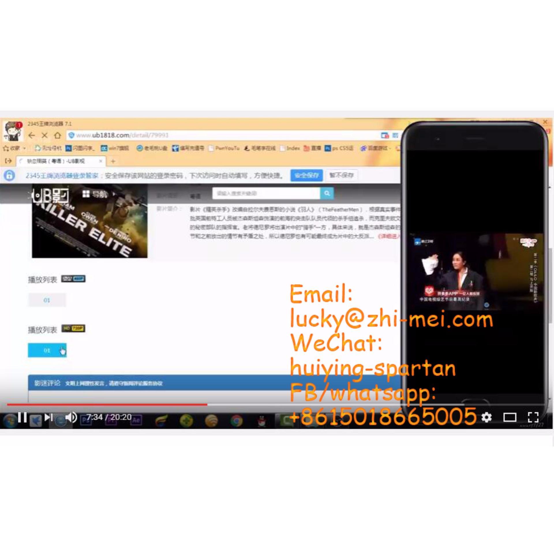 Philippines | Mini keyboard+ Unblock 4 Android 5 1 smart TV