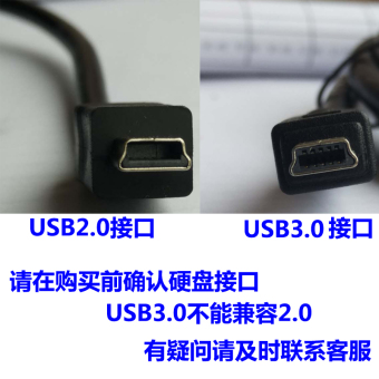Mini usb3 new USB mobile hard drive data cable