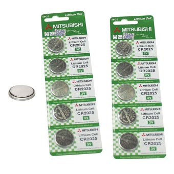 Mitsubishi CR2025 Lithium Cell Button Battery, 5 Pieces Pack of 2 Price Philippines