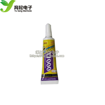Mobile phone screen LCD touch screen adhesive glue
