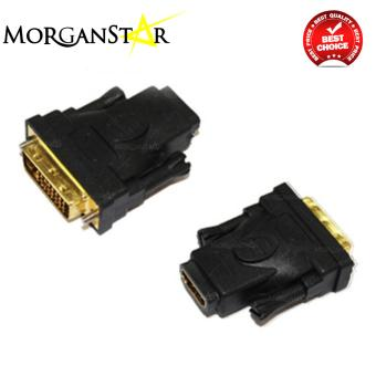 Morganstar DVI Male to HDMI 24+1 Pin Two-way Interconnection Head Adapter