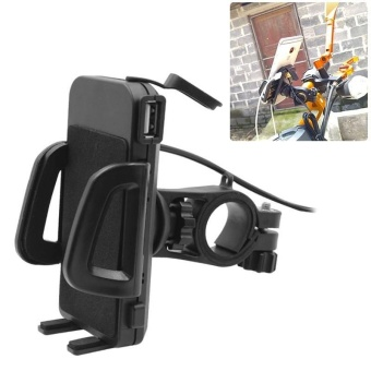 Mount Holder For Phone with free USB Charger 1 X Black MotorcycleCellphone ABS - intl