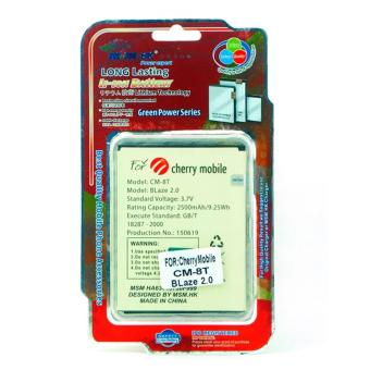 MSM HK Battery for CHERRY MOBILE CM-8T / BLAZE 2