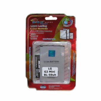 MSM HK Battery For LG G2 Mini BL-59uh D620 Price Philippines