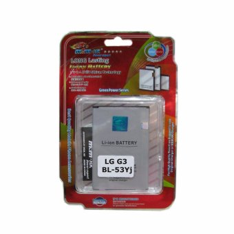 MSM HK Battery For LG G3 BL-53Yj VS985 Price Philippines