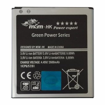 MSM HK Battery for Samsung Galaxy J5 / G530H / Galaxy Grand Prime