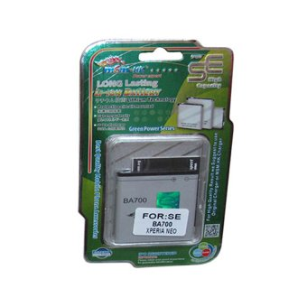 MSM HK Battery for Sony Xperia Neo BA700 ST18i
