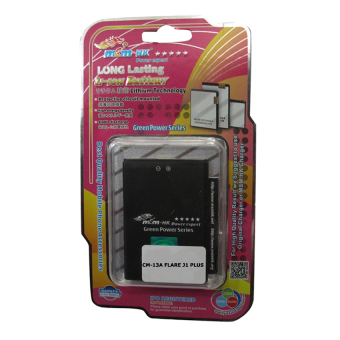 MSM HK High Quality Battery for Cherry Mobile Flare J1 Plus CM-13A
