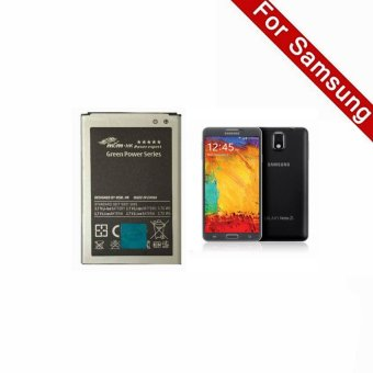 MSM-HK Long Lasting Battery for Samsung Galaxy Note 3 (3200mAh)