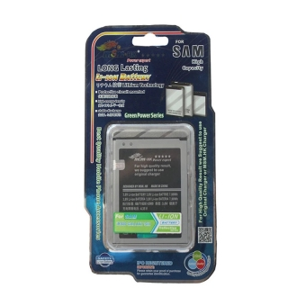 MSM.HK Li-lon Battery for Samsung i9300 Galaxy S3 (Black/White)