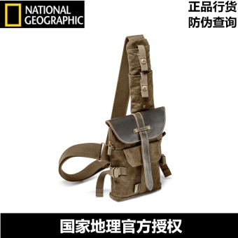 National Geographic a4567 shoulder camera bag photography bag
