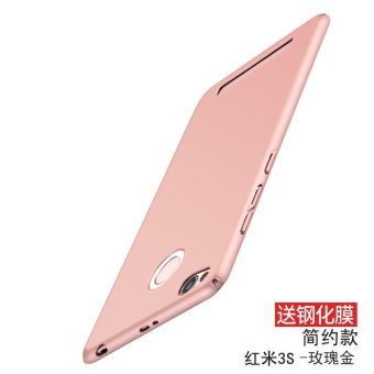 NEW Hard Plastic/PC matte Phone Case / Anti falling PhoneCover/Shockproof Phonecase /Phone Protector for Xiaomi Redmi3s/Xiao mi Redmi 3s/Xiaomi Red mi 3s/Xiaomi Redmi3s/Xiao mi Red mi3s(1 X Phone Case + 1 X Tempered Glass Film) - intl