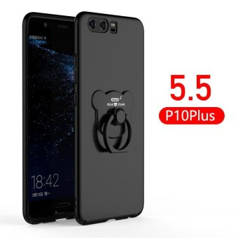 New Phone Case Hard Case with A Bear Ring Holder for Huawei P10Plus - intl Price Philippines