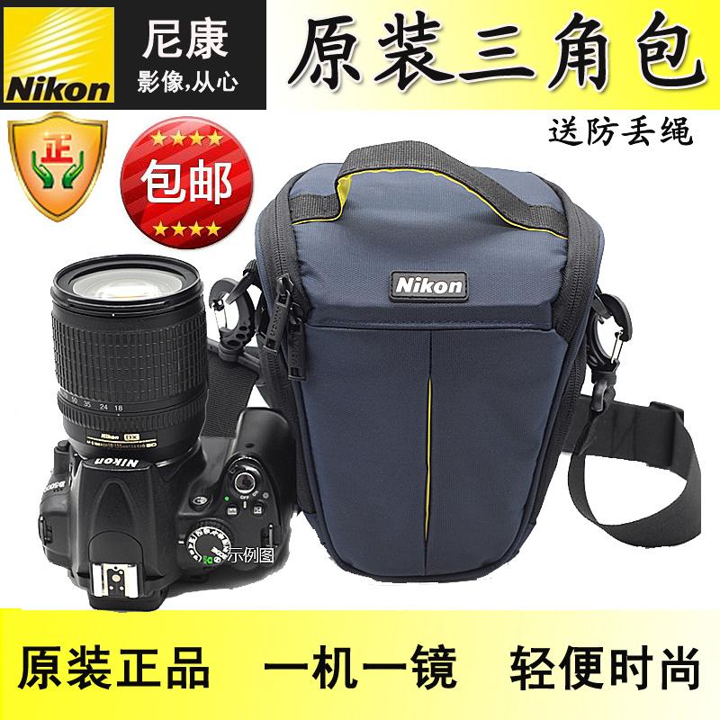 Philippines | Nikon d7500/d7200/d7100/d3400/d5600 blue