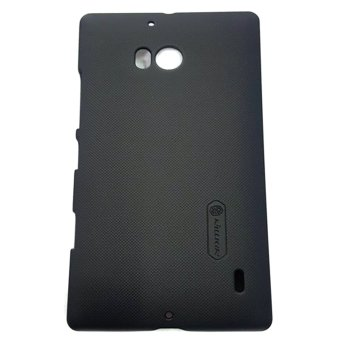 Nillkin Frosted Hard Case for Nokia Lumia 930 (Black) Price Philippines