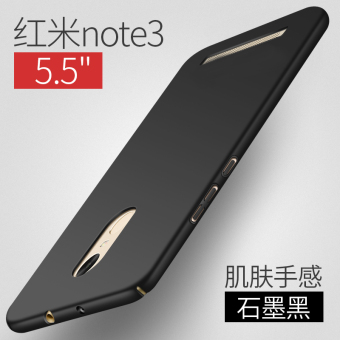 Note3/note3 all-inclusive drop-resistant matte hard case phone case