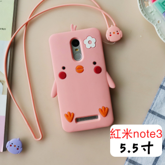 Note3/note3 soft silicone XIAOMI protective case phone case