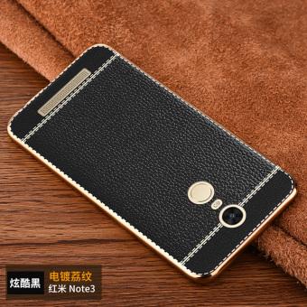 Note3/note3 XIAOMI HOnGmI protective case phone case