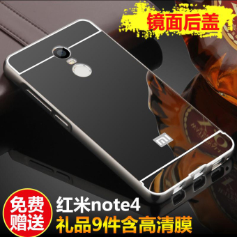 Note4x/note4 XIAOMI Redmi phone case