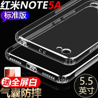 Note5/note5a XIAOMI Redmi phone case
